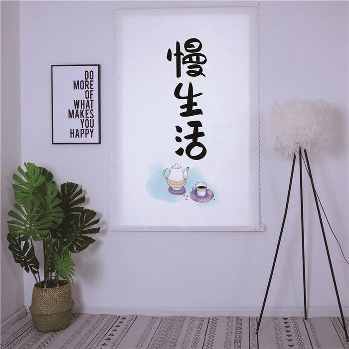 創意 居家裝飾 魔術貼小窗簾租房臥室遮光簡約現代粘貼自粘式窗簾免打孔粘貼式