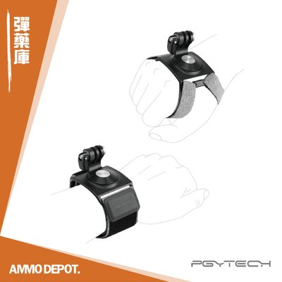 【AMMO DEPOT.】 PGYTECH 運動相機 配件 手腕帶 P-18C-024
