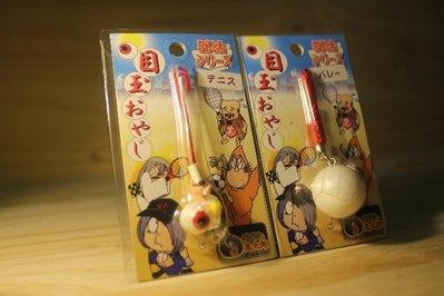 (I LOVE樂多)日本進口 鬼太郎眼球老爹 手機吊飾 共兩種款式供您挑選