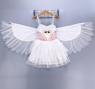 *蜜寶貝*天鵝翅膀表演連衣裙天使火烈鳥公主裙吊帶裙-萬聖節 -拍照表演幼稚園中小女童-90-140CM -0024