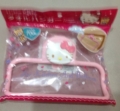 全新日本帶回kitty towel hanger浴室毛巾架耐重700g