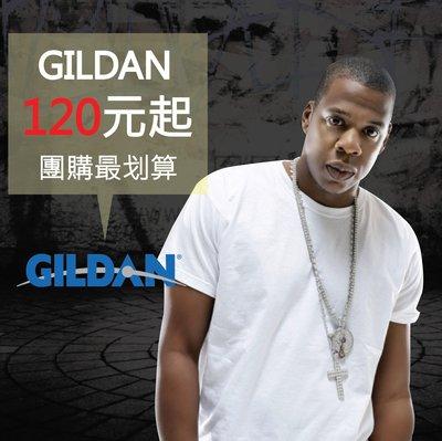 【ESC】GILDAN 76000 美國大牌 美國棉 無接縫圓筒T 素TEE 男女皆可 吉爾登 短TEE