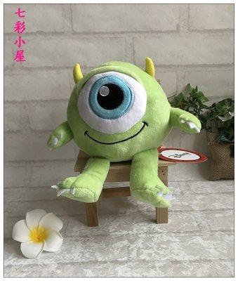 【七彩小屋】怪獸大學~大眼仔吊飾~療癒小物~兒童玩具~公仔玩偶~生日 ~情人節 ~僅此一個
