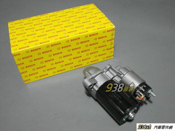 938嚴選 德國 BOSCH 起動啓動 E30 E34 E36 E38 E46 E61 E66 E83 E85 Z3