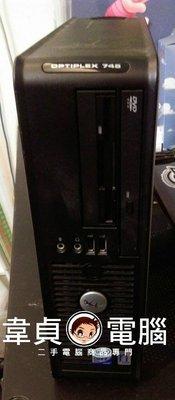 【韋貞電腦】中古二手/DELL Optiplex 745/160G/內顯/RAM 2G 【$3500】(保固30天)
