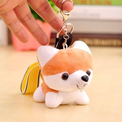 可愛卡通毛絨鑰匙扣掛件哈士奇狗狗掛件包包掛飾韓國創意女生禮品