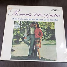 Roman Latin Guitar Brand new lp 全新未拆 黑膠唱片 SL005