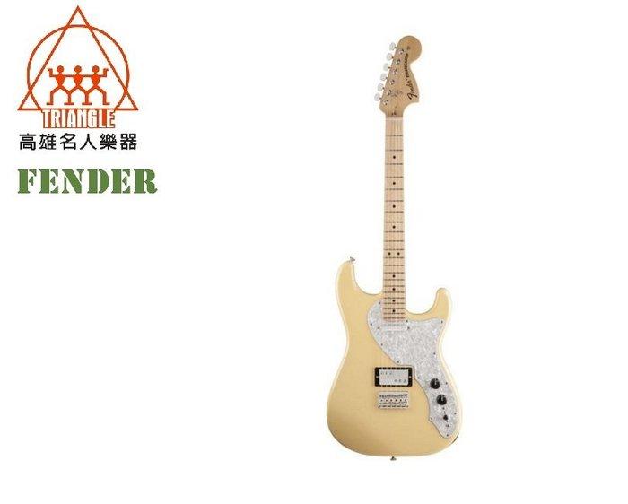 【名人樂器】墨廠 全新品 賠售出清 Fender Pawn Shop 70s Stratocaster Deluxe 白