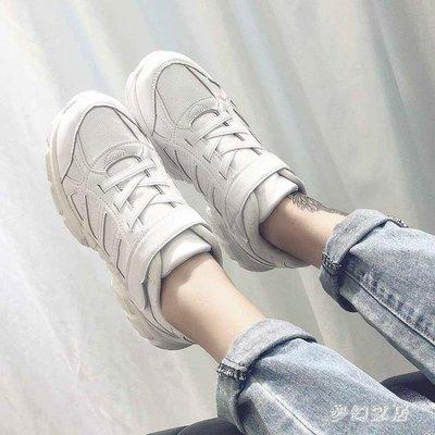 女百搭韓版學生秋季魔術貼小白鞋老爹鞋sd2256