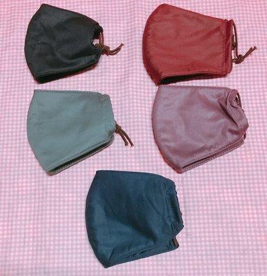 素色布口罩 棉口罩 素色口罩