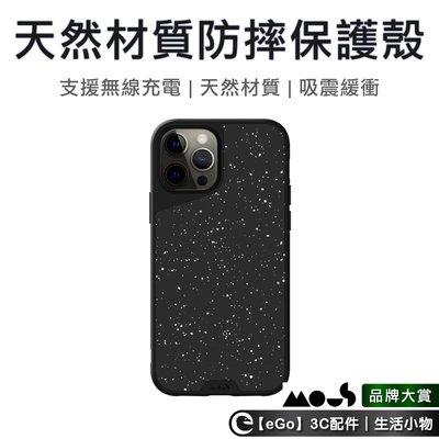 Mous Limitless 3.0 天然材質防摔保護殼【星空皮革】iPhone 12 Pro Max 12mini