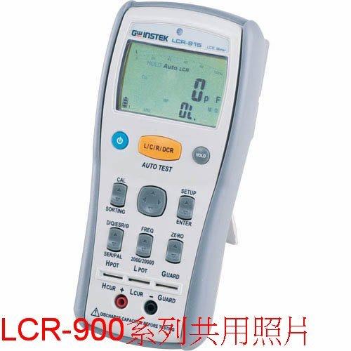 TECPEL 泰菱 》固緯 GW 掌上型LCR錶 LCR-916 LCR表 電阻 電容 電感 背光 歸零