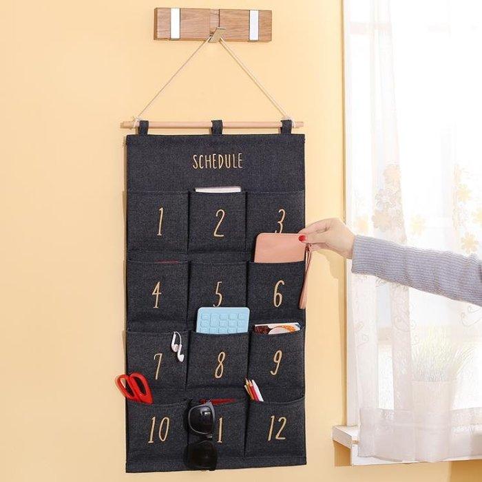 【週年度促銷】掛牆上的收納袋布藝多層儲物袋掛袋牆掛式宿舍掛牆置物袋牆壁掛袋