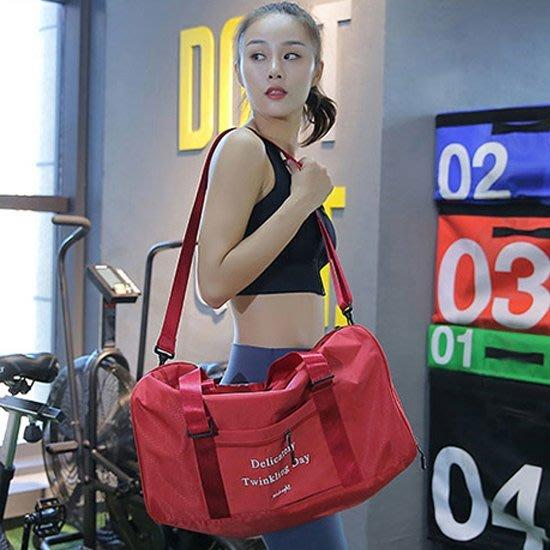 Color_me【Y33】韓版多功能健身包 健身包 行李 拉桿包 旅行袋 手提 旅行包 大容量 單肩 收納包 斜背 出國