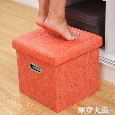 [可開發票]多功能家用凳折疊收納凳玩具儲物凳換鞋凳居家居家凳可坐人手提凳 【格調】