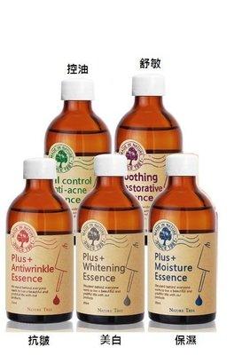 可麗兒美妝~NATURE TREE 美白 / 保濕 / 抗皺 / 控油 / 舒敏 精華液 250mL