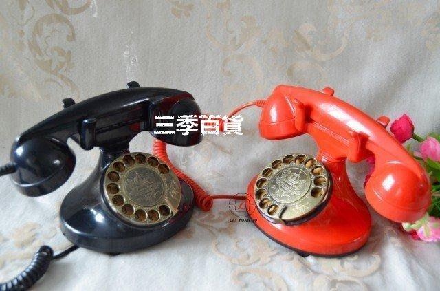 三季 歐美時尚高端塑膠旋轉撥號盤 復古電話機 仿古電話機❖544