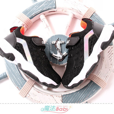 男童運動鞋 針織透氣輕量緩震慢跑鞋 魔法Baby sd7283
