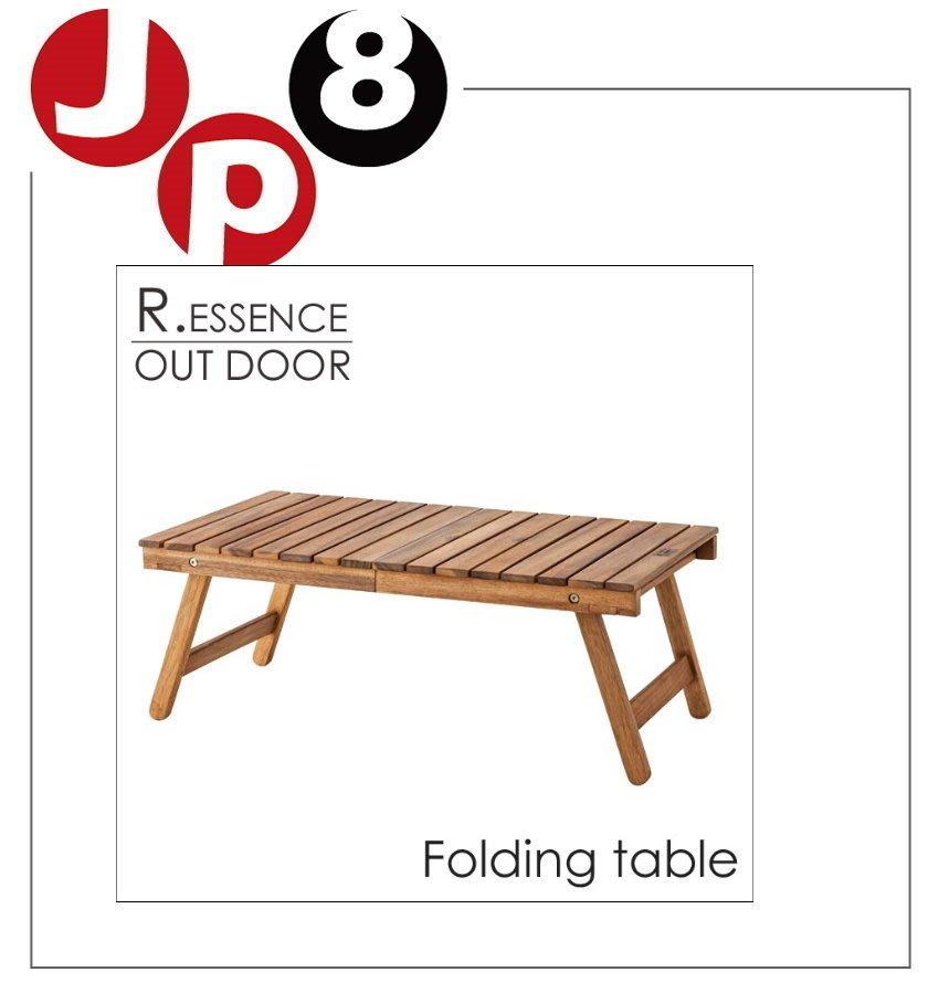 JP8 日本空運 R.ESSENCE OUT DOOR 〈NX-514〉摺疊桌椅 價格每日變動請問與答詢問