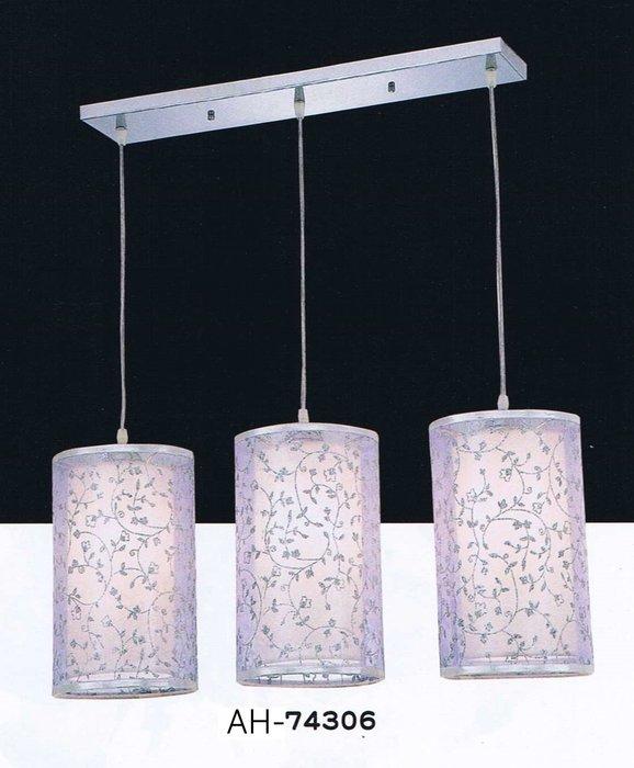【昶玖照明LED】吊燈系列 LED 居家臥室 客廳陽台 書房玄關餐廳 銀紗絲布罩 AH-74306
