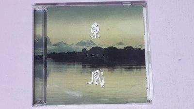 【鳳姐嚴選二手唱片】 東風 TOFU 撼動東洋SPA音樂極致之作