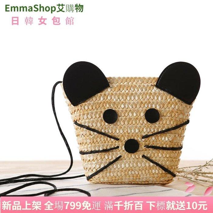 EmmaShop艾購物-新品日韓同步 超萌小米奇斜挎草編包沙灘包 可愛小老鼠單肩編織零錢包 草編包 編織包