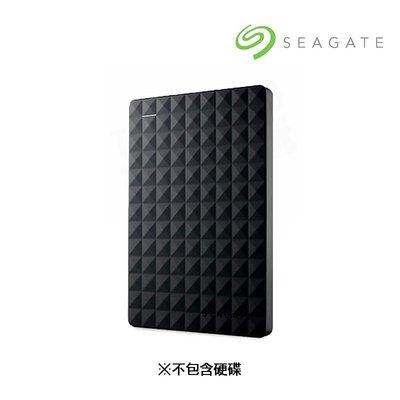 希捷 SEAGATE USB3.0 2.5吋 外接硬碟盒 支援 PS4 SSD SATA2 SATA3 HDD 新黑鑽