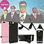 Ozaki iPhone 8/ 7 Plus 5.5吋 圖騰系列可站...