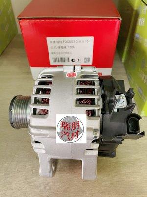 ※瑞朋汽材※福特FORD 佛卡斯 FOCUS 2.0 MK3 TDCI 柴油 發電機 台全日立電機 純新特價8000元