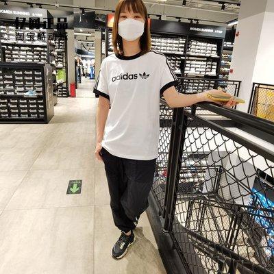 運動潮牌代購~Adidas 三葉草 女款運動休閒舒適經典百搭寬松短袖上衣T恤 DZ2360