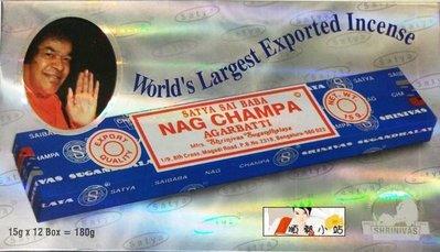 【順勢批發站】印度線香super hit 賽巴巴十二星座 SATYA SAI BABA 爆炸頭Nag Champa無香板