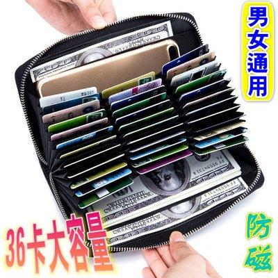 真皮36卡包 長夾錢包 護照包 手拿包 手機包 信用卡收納包 男包 女包-艾發現