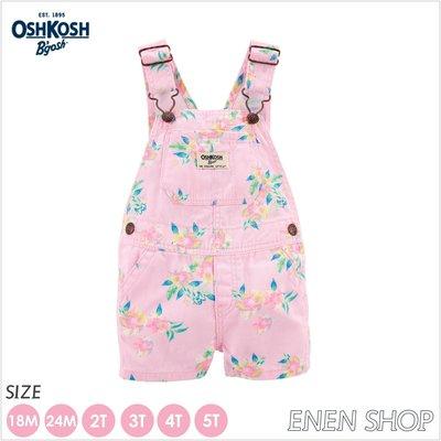 『Enen Shop』@OshKosh Bgosh 熱帶花卉款吊帶短褲 #1H239010|18M24M2T3T4T5T
