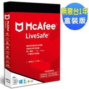 【AMY美美舖】McAfee LiveSafe 2020 無限台/ 1年 中文盒裝版 ~防毒軟體
