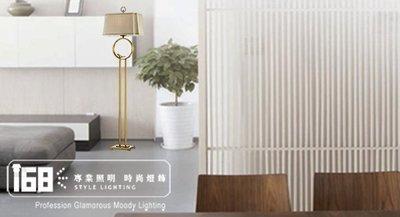 【168 Lighting】 時尚小金...