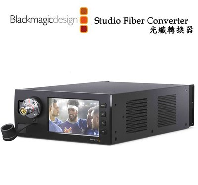【EC數位】Blackmagic 黑魔法 Studio Fiber Converter 光纖轉換器
