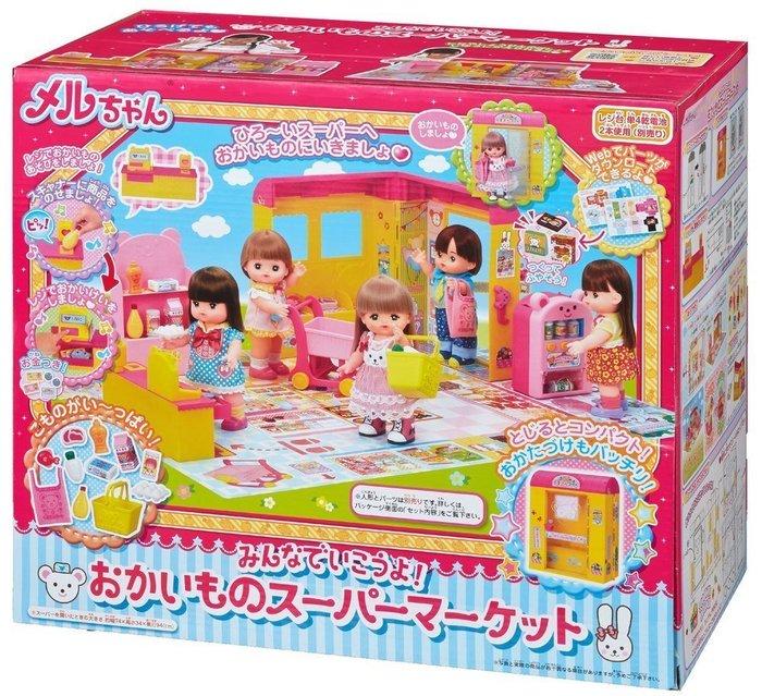 小美樂娃娃_超級市場_PL 51362原價1795元 日本銷售第一娃娃永和小人國玩具店