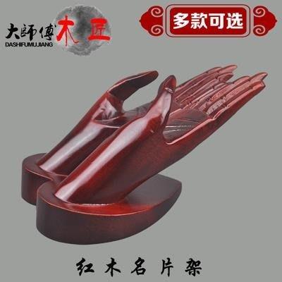 『新品』❁越南木質名片盒實木制名片架創意高檔辦公室名片座桌面名片收納盒-E點點