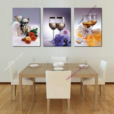 【40*60cm】【厚0.9cm】酒杯-無框畫裝飾畫版畫客廳簡約家居餐廳臥室牆壁【280101_467】(1套價格)