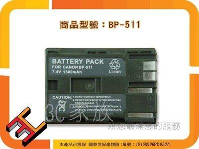 3C家族CANON 300D/D60/30D/PRO1 50D 5D 10D 20D D30,EOS-20Da EOS-D30 BP-511