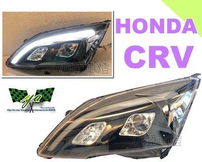 小亞車燈*全新 HONDA CRV 3代 3.5代 07 08 09-12年 類賓士款 黑框 R8 光柱 魚眼 大燈