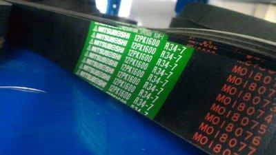 12PK1600香港代購 日本三星品牌原廠正品汽車皮帶 MITSUBOSHI 發電機皮帶 助力泵皮帶 空調皮帶 正時皮帶