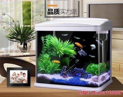 ZIHOPE 水族箱免換水懶人生態魚缸水族箱客廳熱帶魚金魚缸高清玻璃靜音迷你小型ZI812