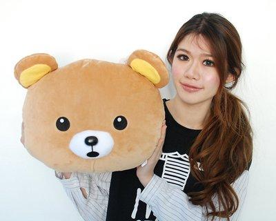 可愛小熊娃娃~小懶熊玩偶~35cm~小熊抱枕~小熊頭枕~午睡枕~交換禮物