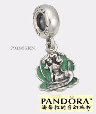 {{潘朵拉的奇幻旅程}} Disney Ariel & Sea Shell Bead 791895EN111
