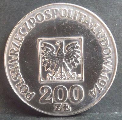 [亞瑟小舖]波蘭銀幣200茲羅堤波蘭共和國30週年紀念幣VF,珍罕!!!(1974年)