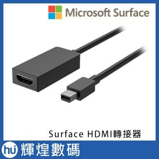 Microsoft 微軟Surface HDMI轉接器