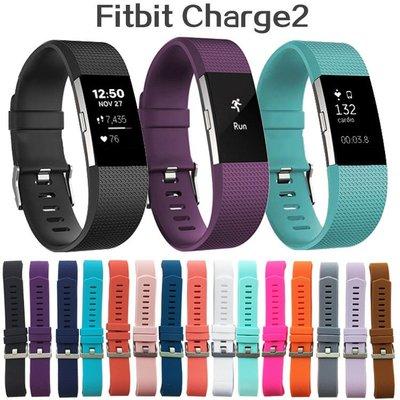 丁丁 Fitbit charge 2 錶帶 智能手環替代腕帶 硅膠錶帶 多顔色可選 防水防汗 佩戴舒適 智慧手環替換錶帶