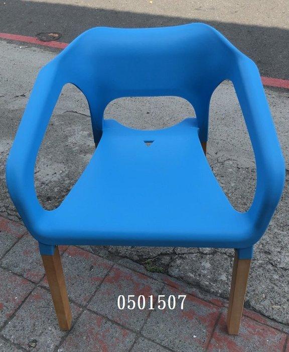 【弘旺二手家具生活館】零碼/庫存 藍色扶手餐椅 辦公椅 電腦椅 吧台椅 洽談椅 休閒椅-各式新舊/二手家具 生活家電買賣