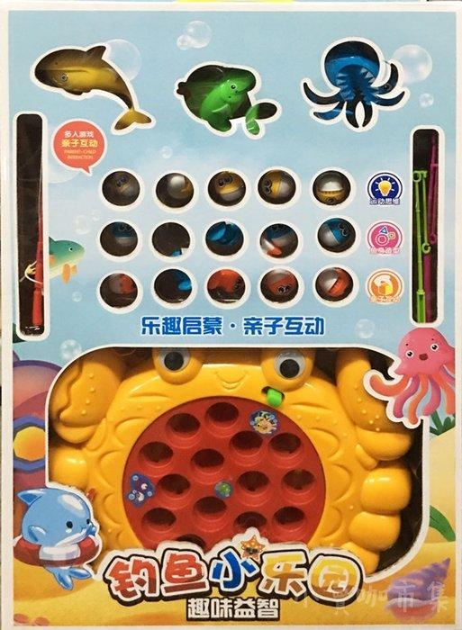 【小賣咖市集】桌遊 螃蟹電動釣魚盤 釣魚小樂園 釣魚盤 電動釣魚玩具